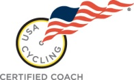 USCycling_CoachLogo